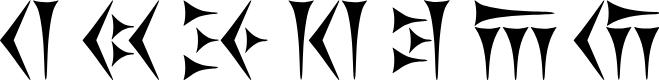 Preview image for Khosrau Font
