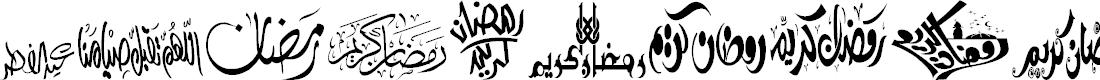 Preview image for Felicitation Arabic_Ramadan Font