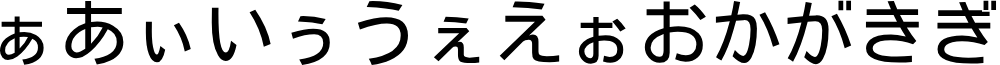 MotoyaLCedar W3 mono