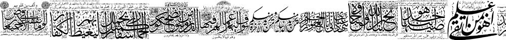 Preview image for Aayat Quraan 29 Font