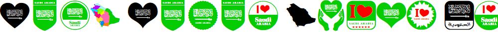 Font Color Saudi Arabia font