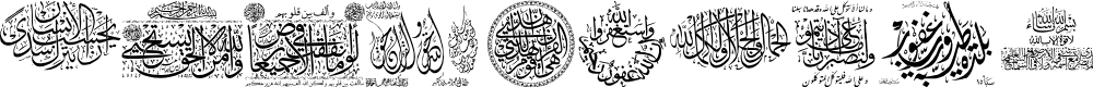 Preview image for Aayat Quraan_038 Font