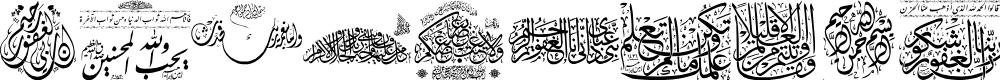 Preview image for Aayat Quraan_044 Font
