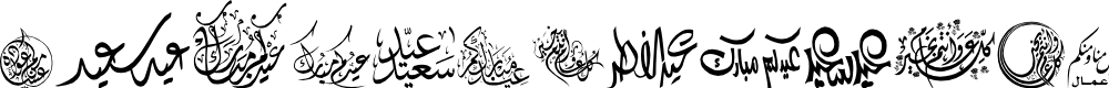 Preview image for Felicitation_Arabic Feasts Font