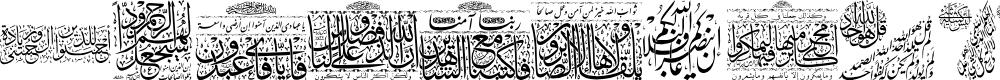 Preview image for Aayat Quraan_041 Font