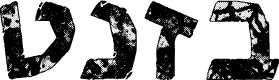 Preview image for Baznat Font