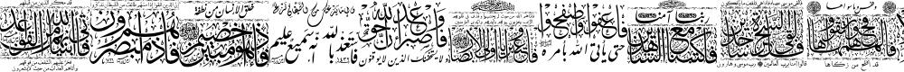 Preview image for Aayat Quraan 26 Font