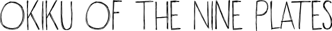 DKOkiku
