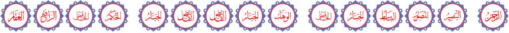 font allah names 2