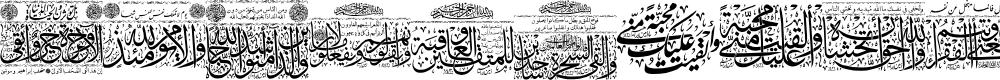 Preview image for Aayat Quraan 30 Font