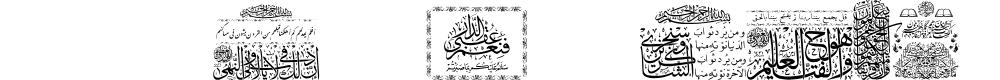 Preview image for Aayat Quraan_051 Font