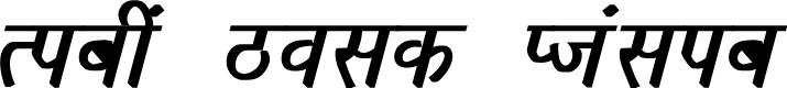 Preview image for Richa Bold Italic