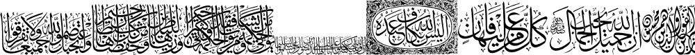 Preview image for Aayat Quraan 18 Font