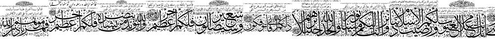 Preview image for Aayat Quraan 8 Font