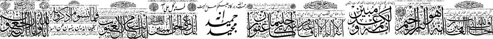 Preview image for Aayat Quraan 24 Font