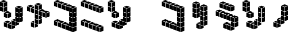 DemonCubicBlock NKP Tile