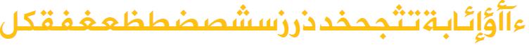 Font Aljazeera Color font