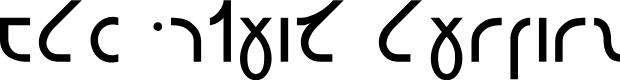 Preview image for ESL Gothic Shavian Font