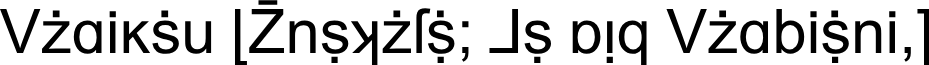 Ptgul-OO-Kun