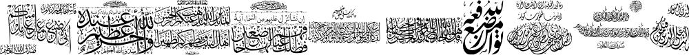 Preview image for Aayat Quraan_033 Font