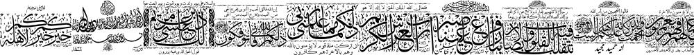 Preview image for Aayat Quraan 25 Font