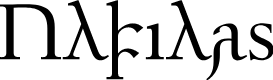 Preview image for Ulfilas Font