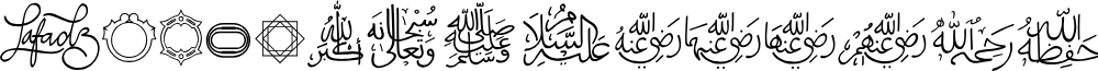 Lafadz font