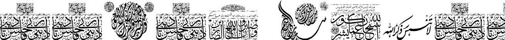 Preview image for Aayat Quraan_049 Font
