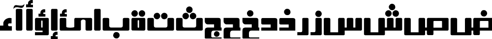 Preview image for Arabic-font-2013