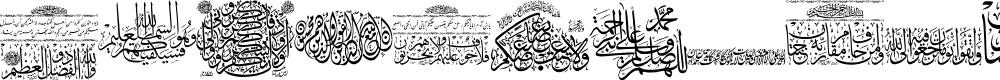 Preview image for Aayat Quraan 4 Font
