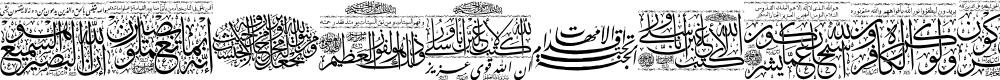 Preview image for Aayat Quraan 7 Font