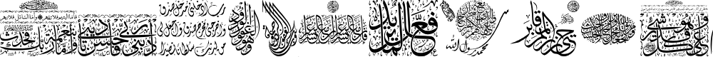 Preview image for Aayat Quraan_031 Font
