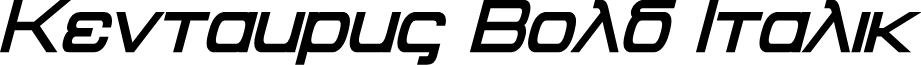 Kentaurus Bold Italic