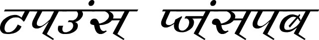 Preview image for Vimal Italic