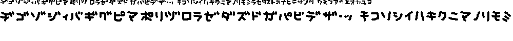 Preview image for musekinin-katakana Font