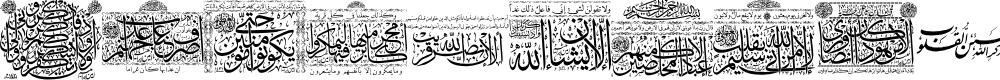 Preview image for Aayat Quraan 22 Font