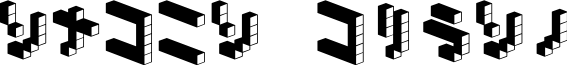 DemonCubicBlock NKP Dark