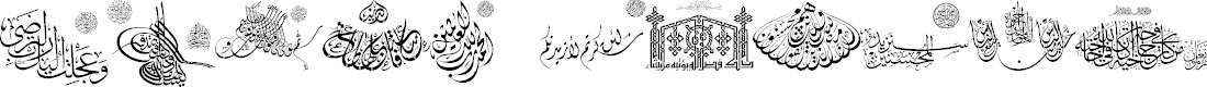 Preview image for Aayat Quraan 19 Font