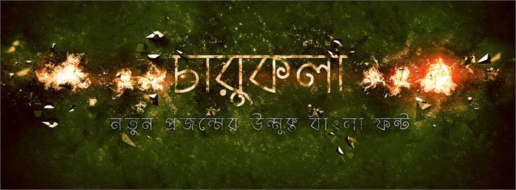 Charukola Unicode Font handwriting