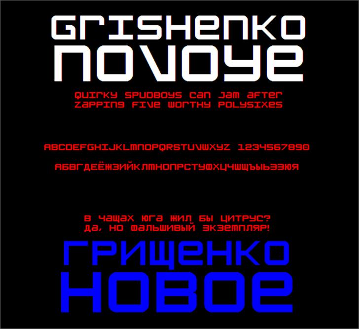 Grishenko Novoye NBP Font screenshot design